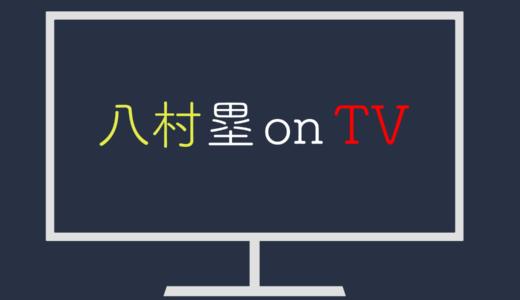 TBS S☆1が八村塁の試合情報を随時放送予定
