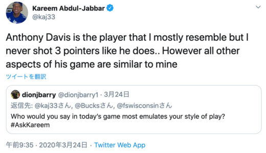 Kareem on AD
