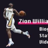 ザイオン・ウィリアムソン