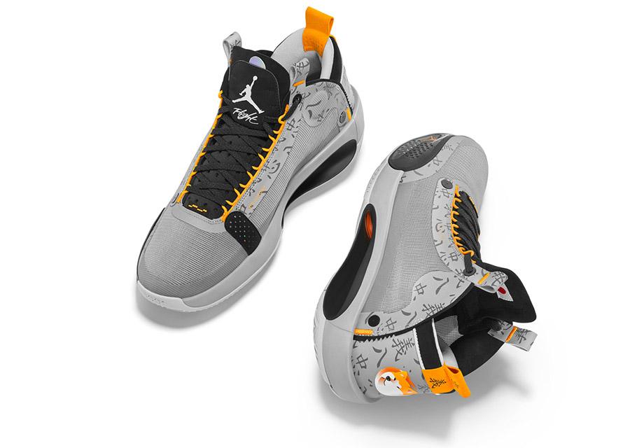"Air Jordan XXXIV ""Hachikō"" PE"