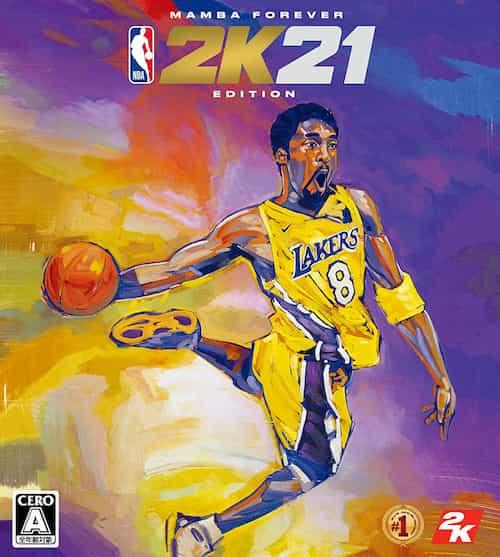 NBA 2K21 mamba edition