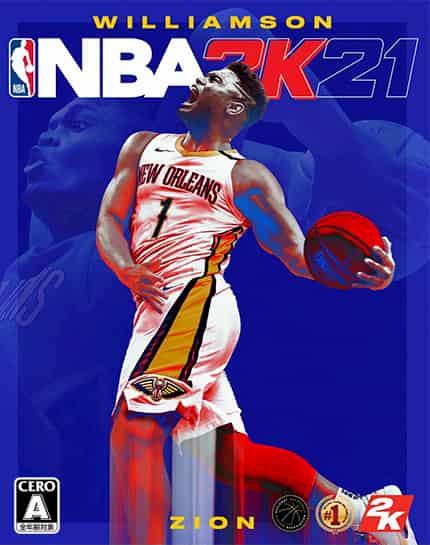NBA 2K21 Standard Edition Next Gen Zion