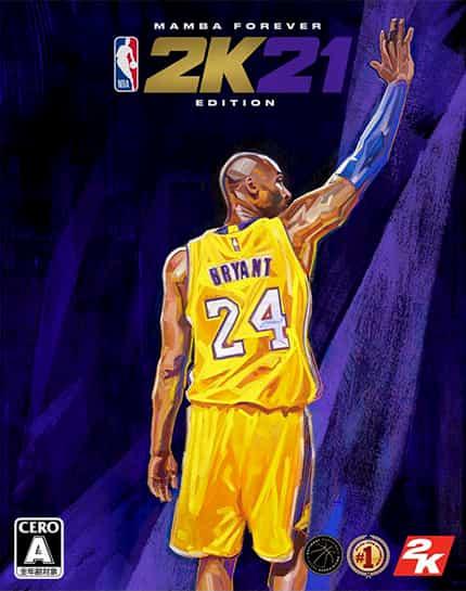 NBA 2K21 Mamba Edition Next Gen